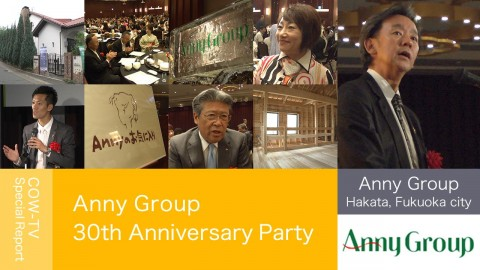 Anny Group 30th Anniversary Party