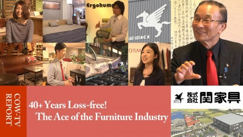40 Years Loss−free The Ace of the Furniture Industry