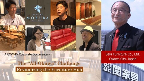 The All−Okawa Challenge: Revitalizing the Furniture Hub